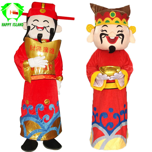 Chinese New Year God Of Fortune Costume for Adult Size God Of Wealth Mascot Costume New Year Cosplay Costumes