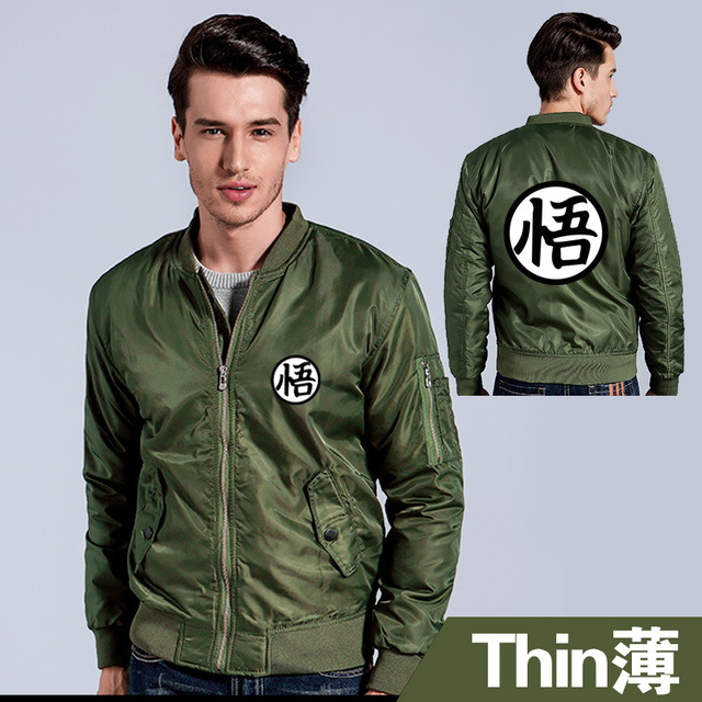 Dragon Ball Jacket Windbreaker Goku Thin Thick Bombers Jackets Outerwear