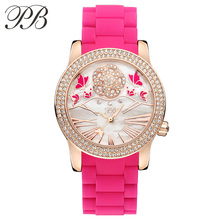 Women Watches Luxury Brand Princess Butterfly Silicom Band Ladies Watch with Crystal Popular Waterproof Quartz Watch HL640