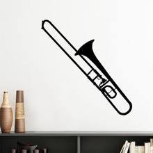 Trombone классическая музыка инструмент шаблон силуэт Съемный