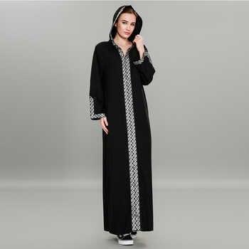 Fashion Women Muslim Dress Plus Size 7XL Black Patchwork Hooded Abaya Dress Sexy Split Turkish Abaya Dubai Hijab Dress - DISCOUNT ITEM  0% OFF All Category