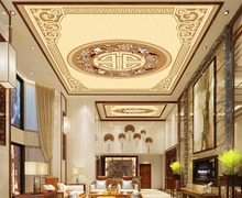 цена на chinese style ceilings 3D Wall Mural Wallpaper yellow  Ceiling Murals Living Room Sofa Bedroom Backdrop Wallpaper Painting
