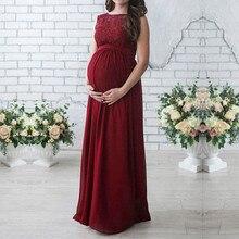 Maternity Women Lace Maxi Dress