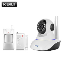 Новый 433 мГц беспроводной ip-камера ночного видения аудио запись сети Крытый Wi-Fi камеры наблюдения как охранной сигнализации