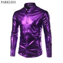 _ Металлическая Мужская рубашка для ночного клуба, модная блестящая приталенная Классическая рубашка с длинным рукавом, мужские повседневные рубашки с пуговицами для вечеринки