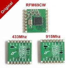 RFM69 RFM69C RFM69CW 13DBM 433/868/915Mhz RF مثبت جهاز إرسال واستقبال HopeRF الأصلي