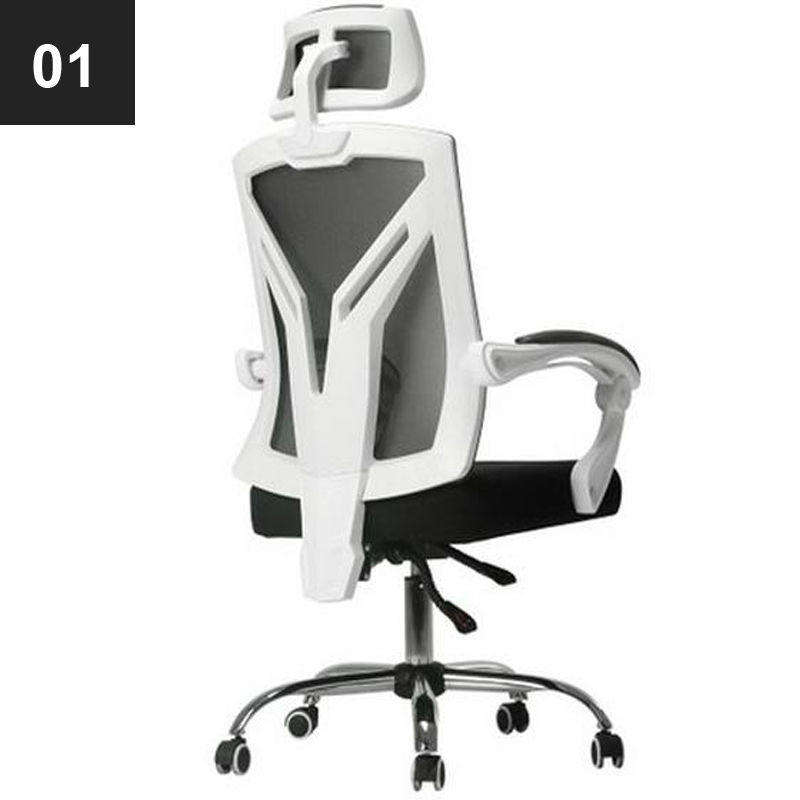 240334/High quality pulley/Comfortable handrail design/Computer Chair/Streamlined PU handrails/Household Office boss Chair / 240340 high quality back pillow office chair 3d handrail function computer household ergonomic chair 360 degree rotating seat