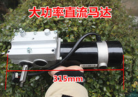 [Taiwan made accessories] high power DC motor Electric wheelchair specific motor DC24V230W
