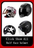 half face helmet (1)120