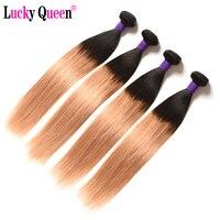 Brazilian Straight Hair Weave Bundles #1B/#2/#27 Ombre Human Hair Extension Non Remy 4 Bundles Deal Brazilian Hair No Shedding