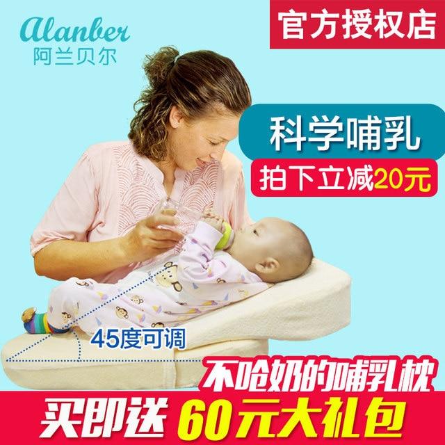 2016 venta caliente cama baby bedding set teethe lactication emperorship leche almohadilla de amamantamiento multifuncional almohada del bebé recién nacido de verano