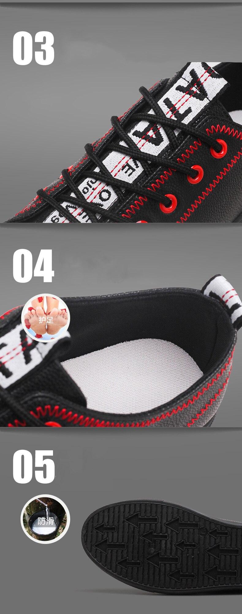 Sapatilhas Sapatos de Skate PU Estudantes Sneakers