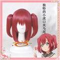 """Amor ao vivo da luz do sol! aqours pequeno clipe cosplay peruca Kurosawa Rubi vermelho misturado 30cm12 """"anime cabelo cosplay peruca fibra resistência ao Calor"""