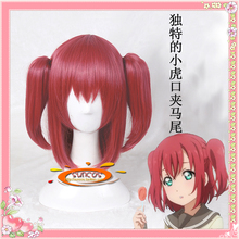 Love live  sunshine ! aqours small clip cosplay wig Kurosawa Ruby  mixed red 30cm12″anime hair cosplay wig Heat resistance fibre