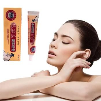 MIYUELENI  Black Pearl Golden Collagen Eye Essence 25g Ageless Anti Wrinkle Dark Circles Creams
