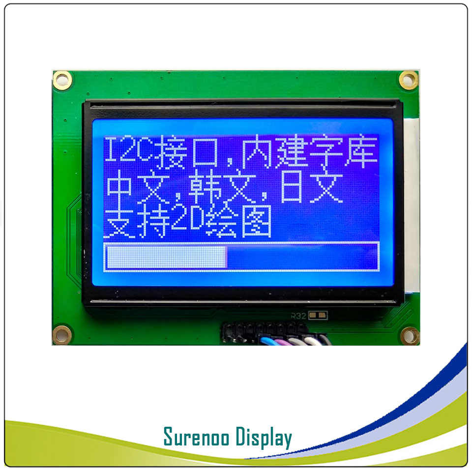 medium resolution of  93x70mm graphic matrix i2c iic 12864 128 64 lcd module display screen for arduino abs