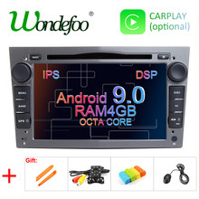 Android 9.0 4 core/8 core IPS screen DSP 2 DIN Car GPS For opel Vauxhall Astra H G J Vectra Antara Zafira Corsa DVD PLAYER(China)