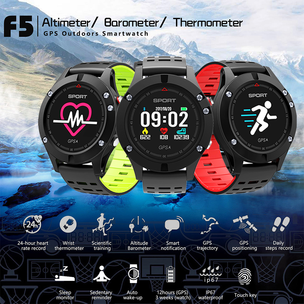 New Sports Smart Watch F5 GPS Heart Rate Monitor IP67 Waterproof Wrist Smartwatch Band Bluetooth Fitness Tracker Android iOS colmi v11 smart watch ip67 waterproof tempered glass activity fitness tracker heart rate monitor brim men women smartwatch