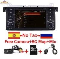 Цена завода производителя, 1 пара, автомобильный dvd плейер din для BMW E46 M3 с gps Bluetooth Radio RDS USB руль Canbus бесплатная карта + Камера MIC