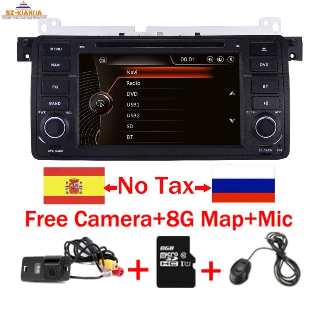 Preço de fábrica 1 din carro dvd player para bmw e46 m3 com gps bluetooth rádio rds usb volante canbus mapa livre + câmera mic