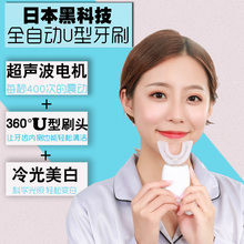 automatic mouth containing electric toothbrush charging ultrasonic vibration bright white teeth lazy toothbrush(China)