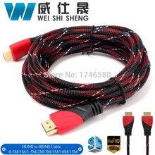 Nylon Braid HDMI Cable 0.5M 1M 2M 3M 5M 8M 10M 15M HDMI Cable AV UHD Splitter 1.4V 3D 4K 1080P HD for LCD HDTV PS3 Cables