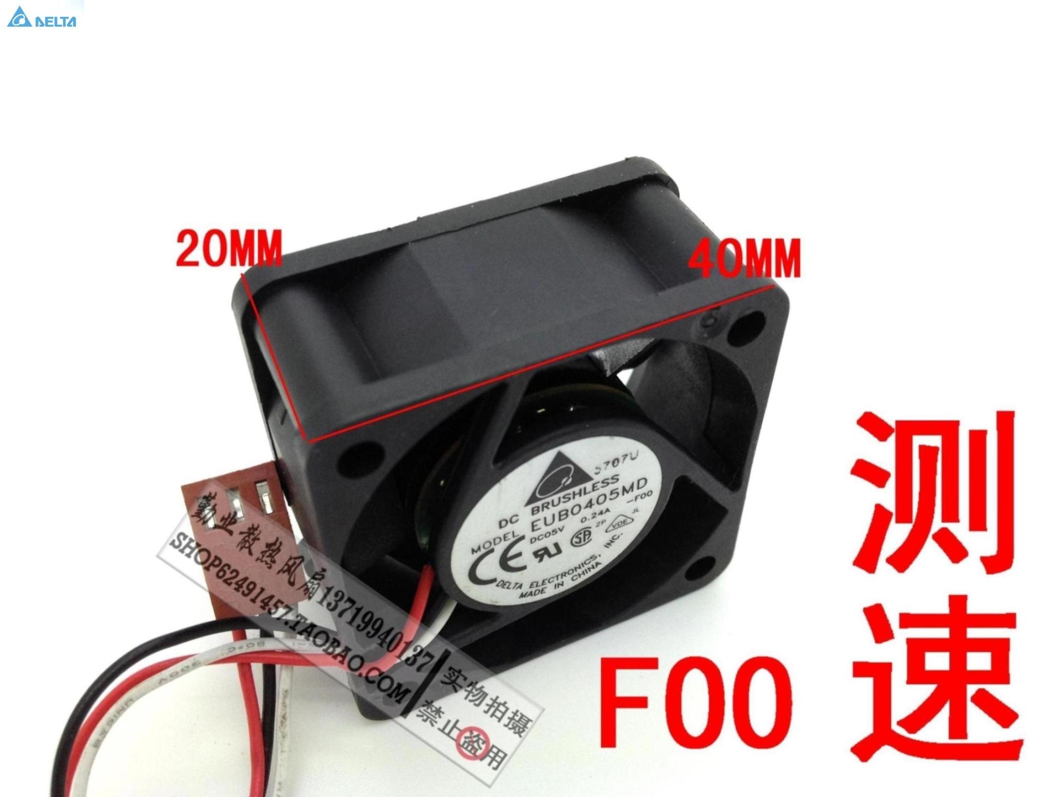 デルタ EUB0405MD 5V 0.24A サーバー冷却ファン 4020 40 × 40 × 20 ミリメートル 4 センチメートル