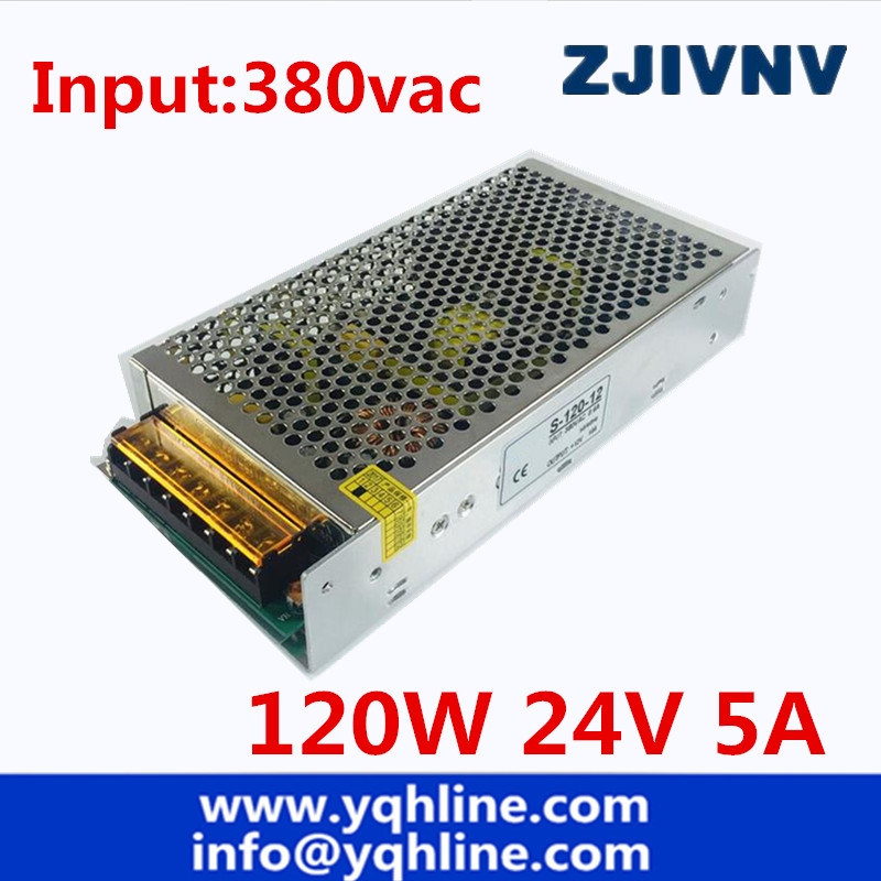 цена на AC 380V input 24V 5A output 120W switching power supply of high reliability industrial switch power supply NEW AC-DC