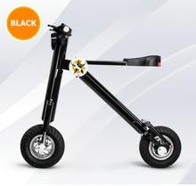 Mini intelligent folding electric bike
