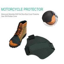 Износостойкая резиновая мотоциклетная Экипировка для переключения передач бахилы чехол для езды чехол для велосипедной обуви мотоциклетная Защитная Экипировка