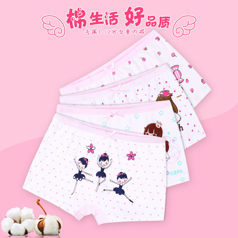 Mother & Kids Hard-Working 2pcs 100% Cotton Girls Underwear Cartoon Boxers Girls Underpants Bottoms Girls Clothes For 3 4 6 8 10 12 Years Old Rku173002