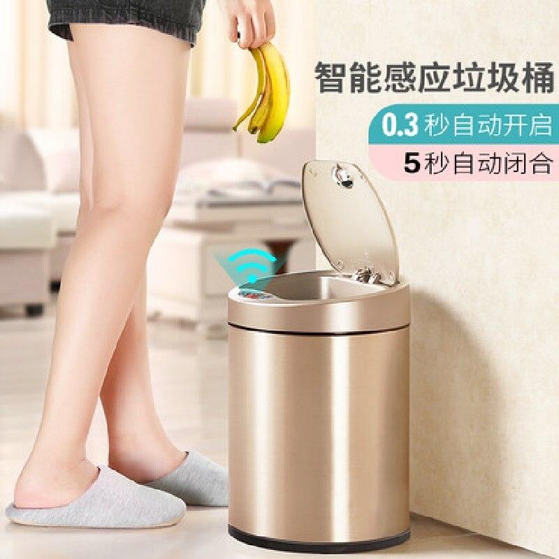 Автоматическая Индукции ведро для мусора бытовой гостиная, спальня кухни и ванной комнаты с электрическим сборщик мусора с co