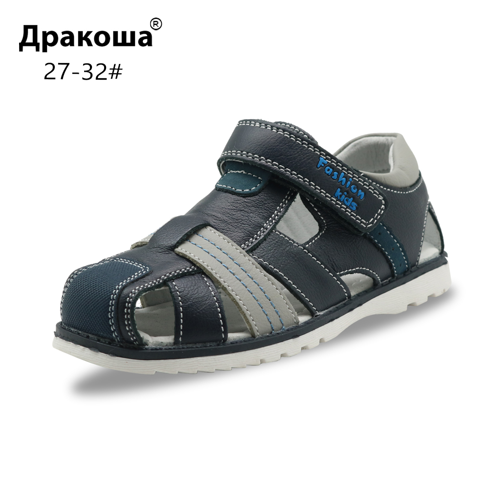 Apakowa Little Kids Summer Closed Toe Leather Sandals For Boys Kid Gladiator Hook And Loop Sandals For Beach Walking Travelling