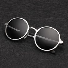 Free shipping glasses New Fashion glasses men Fashion  Polarized glasses aluminum cat eye Sunglasses  5 colors glasses gentleman