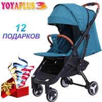 YOYAPLUS 3 carrinho de Bebê da marca genuína qualidade de bens com o dom carrinho de bebê na venda quente marca genuína Qualidade de serviço