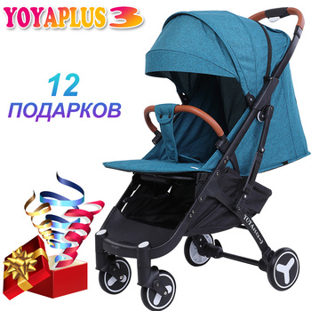 YOYAPLUS 3 Baby stroller genuine branded goods quality with gift baby stroller in hot sale branded genuine Quality service