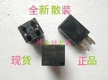 5ชิ้น/ล็อต303 1AH S R1 12VDCใหม่ยานยนต์รีเลย์4 PIN 20A