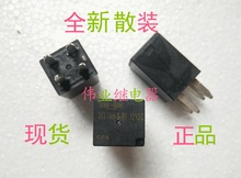 5pcs/lot 303 1AH S R1 12VDC New Automotive Relay 4 PIN 20A