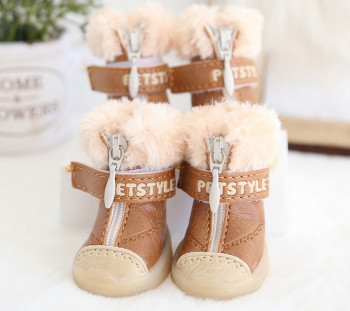 Plush Snow Boots for Dogs 1