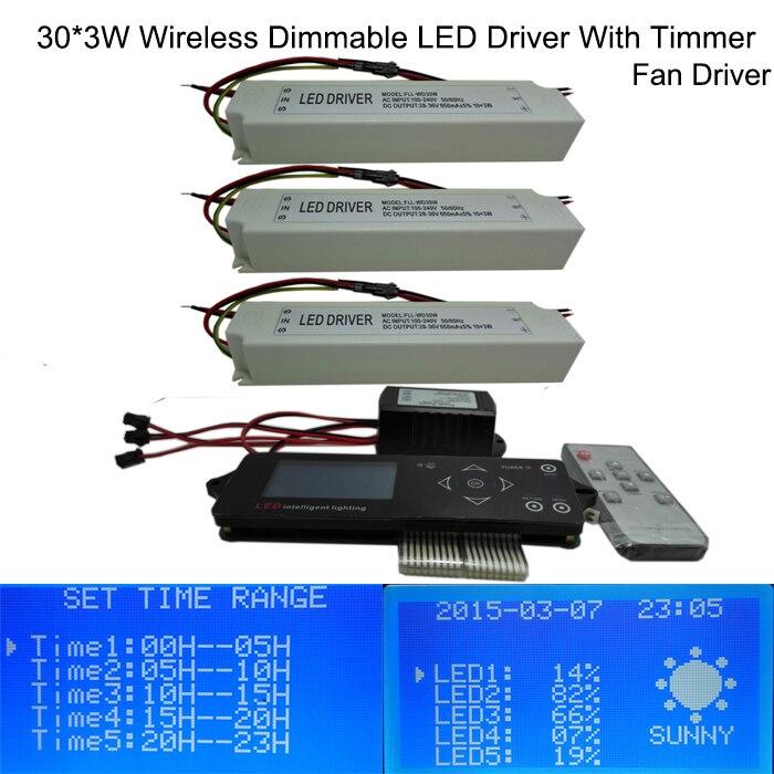Wireless Dimmable Sunset Sunrise 90W LED Driver 90W aquarium led light diy led grow light led