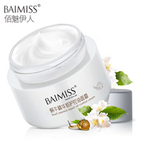 Brand Face Acne Treatment Pockmark Fading Snail Essence Facial Repair Cream 50g Moisturizing Whitening Oil Control