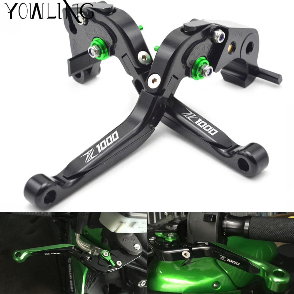 Z1000 Motorcycle Brake Clutch Levers For kawasaki Z1000 2003 2004 2005 2006 2007 2008 2009 2010 2011 2012 2013 2014 2015 2016 for kawasaki zx10r 2006 2015 2007 2008 2009 2010 2011 2012 2013 2014 red