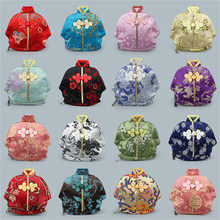 13x12cm Embroidered Silk Zipper Jewelry Bags Chinese Brocade Coin Purse Pouches Vintage Chinese Clothes Shaped Gifts Bag Pouch