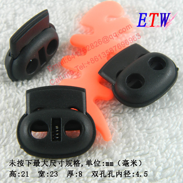 Высококачественный нейлоновый замок для шнура 2 отверстия черный нейлон Свинья Нос Кнопка пружинный фиксатор 21*23*8 мм 200 шт/лот