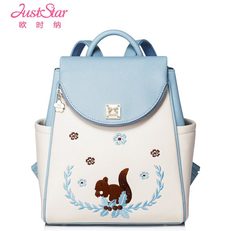 Just Star PU Leather Women Backpack Girls School Bags Cartoon Backpacks Embroidery School bag Designer Brand women backpacks fashion pu leather shoulder bag small backpack women embroidery dragonfly floral school bags for girls