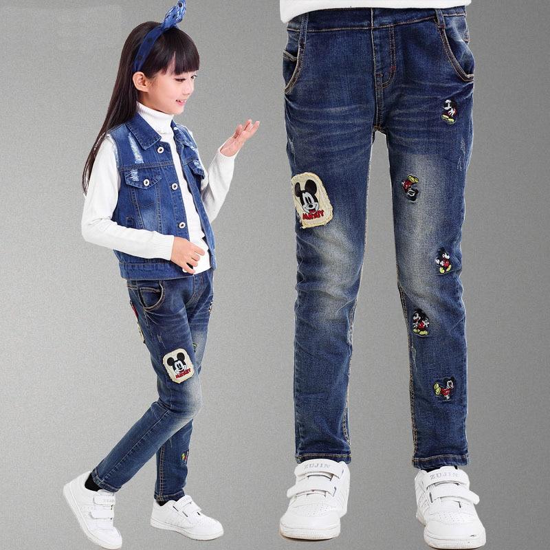 3866 light blue spring jeans baby boys jeans girls casual soft denim pants