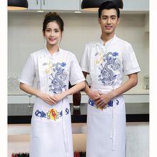 Breathable Mesh in Underarm Short Sleeve Chef T-Shirt Cooking Apron Restaurant Kitchen Uniforms Chinese Style Embroidery Dragon