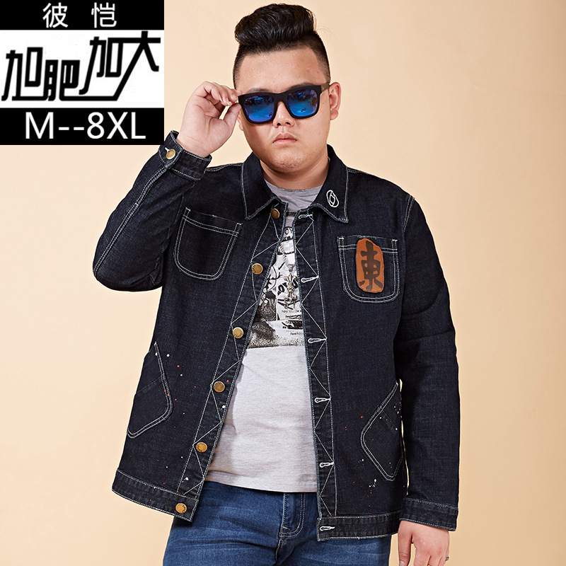 2017 new plus size 8XL 7XL 6XL 5XL men jean jacket men denim jackets for men stand collar 100% cotton outerwear men big size men plus size 4xl 5xl 6xl 7xl 8xl 9xl winter pant sport fleece lined softshell warm outdoor climbing snow soft shell pant