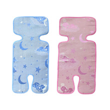 yooap Summer Baby Stroller Car Seat Pad Mat Mattress ice silk Cover Universal Kids Protection Accessory