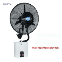 26 Inches 650mm Hanging A Spray Fan Wall Cool Temperature Atomization Humidification Mute Functions With Tank